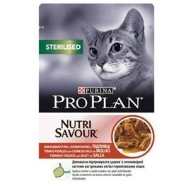 Pro Plan Pack 24 Nutrisavour saquetas para gato Adult STERILISED sabor a carne - 2 Kgs - NE12339028